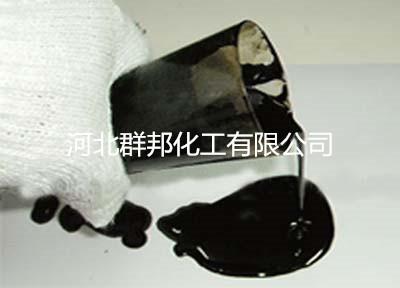 煤焦油 (1)