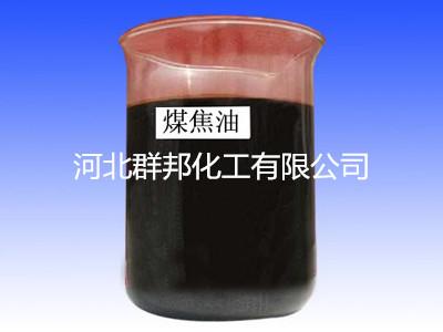 煤焦油 (5)