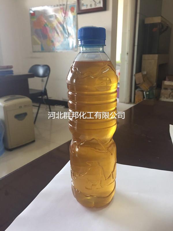 脱酚酚油1