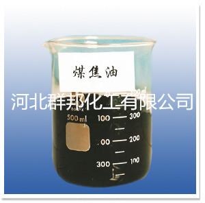 煤焦油 (3)