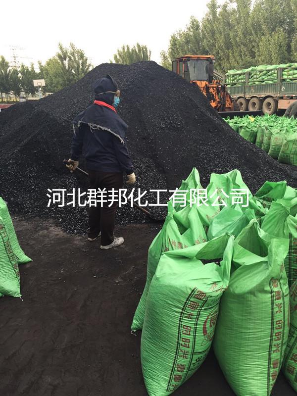 煤沥青 (9)