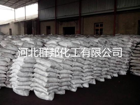 煤沥青 (8)