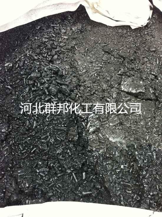 煤沥青 (7)