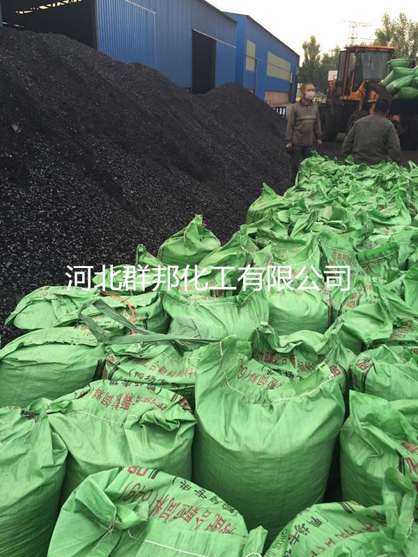 煤沥青 (6)