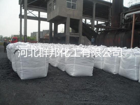 煤沥青 (5)