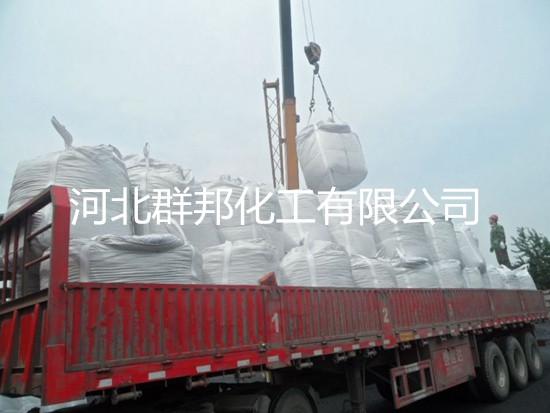 煤沥青 (4)