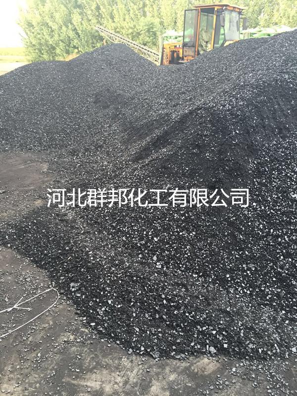 煤沥青 (3)